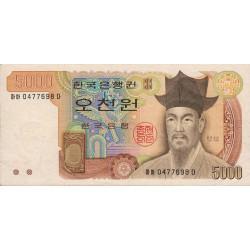 Corée du Sud - Pick 48 - 5'000 won - 1983 - Etat : TTB