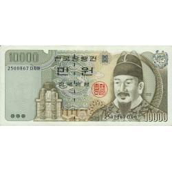 Corée du Sud - Pick 50 - 10'000 won - 1994 - Etat : SUP-