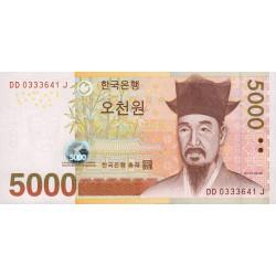 Corée du Sud - Pick 55 - 5'000 won - 2006 - Etat : NEUF