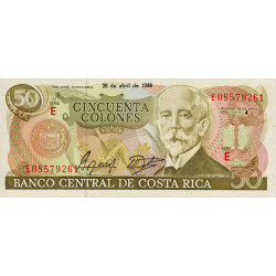 Costa Rica - Pick 253 - 50 colones - 1988 - Etat : NEUF