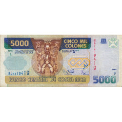Costa Rica - Pick 266a - 5'000 colones - 1996 - Etat : TTB-