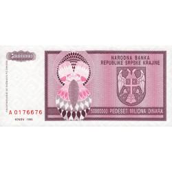 Krajina - Pick R14 - 50 millions de dinars - 1993 - Etat : NEUF