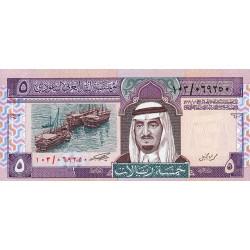 Arabie Saoudite - Pick 22b - 5 riyals - 1984 - Etat : NEUF