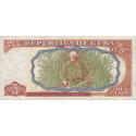 Cuba - Pick 113 - 3 pesos - 1995 - Etat : SUP