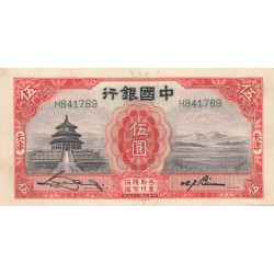 Chine - Bank of China - Pick 70b - 5 yüan - 1931 - Etat : TTB+
