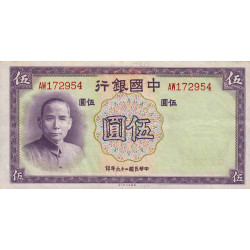 Chine - Bank of China - Pick 80 - 5 yüan - 1937 - Etat : SUP+