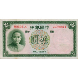Chine - Bank of China - Pick 81 - 10 yüan - 1937 - Etat : SPL