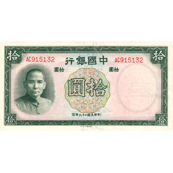 Chine - Bank of China - Pick 81 - 10 yüan - 1937 - Etat : pr. NEUF