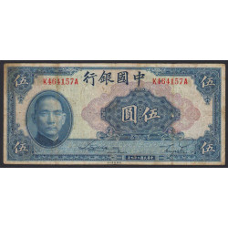Chine - Bank of China - Pick 84 - 5 yüan - 1940 - Etat : TB