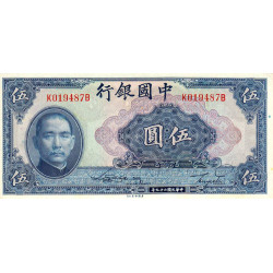 Chine - Bank of China - Pick 84 - 5 yüan - 1940 - Etat : pr.NEUF
