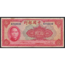 Chine - Bank of China - Pick 85b - 10 yüan - 1940 - Etat : TB+