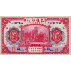 Chine - Bank of Communications - Pick 118q - 10 yüan - 1914 - Etat : SUP