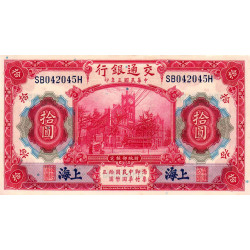 Chine - Bank of Communications - Pick 118q - 10 yüan - 1914 - Etat : SPL