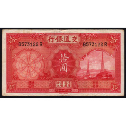 Chine - Bank of Communications - Pick 155 - 10 yüan - 1935 - Etat : TB+