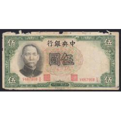 Chine - Central Bank of China - Pick 213c - 5 yüan - 1936 - Etat : B
