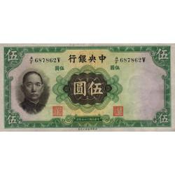 Chine - Central Bank of China - Pick 217a_1 - 5 yüan - 1936 - Etat : SPL
