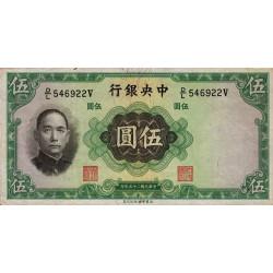Chine - Central Bank of China - Pick 217a_2 - 5 yüan - 1936 - Etat : TTB+