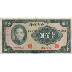 Chine - Central Bank of China - Pick 243a - 100 yüan - 1941 - Etat : TTB