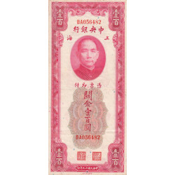 Chine - Central Bank of China - Pick 330_2 - 100 customs gold units - 1930 - Etat : TTB