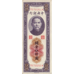 Chine - Central Bank of China - Pick 361 - 5'000 customs gold units - 1948 - Etat : pr.NEUF