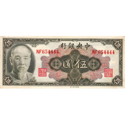 Chine - Central Bank of China - Pick 388 - 5 yüan - 1945 - Etat : SUP