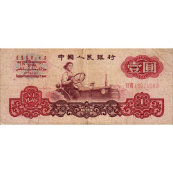 Chine - Peoples Bank of China - Pick 874c - 1 yüan - 1960 - Etat : TB-