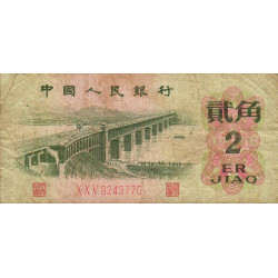 Chine - Peoples Bank of China - Pick 878b - 2 jiao - 1962 - Etat : TB