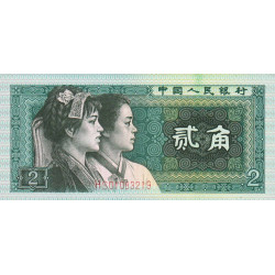Chine - Peoples Bank of China - Pick 882 - 2 jiao - 1980 - Etat : NEUF