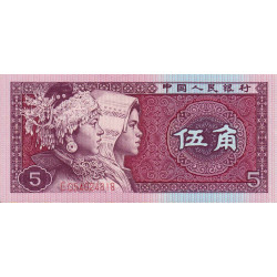 Chine - Peoples Bank of China - Pick 883 - 5 jiao - 1980 - Etat : NEUF