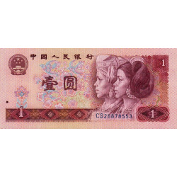 Chine - Peoples Bank of China - Pick 884a - 1 yüan - 1980 - Etat : NEUF