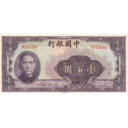 Chine - Bank of China - Pick 88b_1 - 100 yüan - 1940 - Etat : SUP+