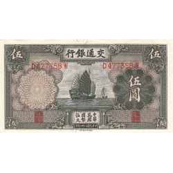 Chine - Bank of Communications - Pick 154 - 5 yüan - 1935 - Etat : pr.NEUF