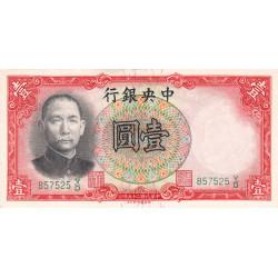 Chine - Central Bank of China - Pick 212a - 1 yüan - 1936 - Etat : SUP+