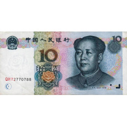 Chine - Peoples Bank of China - Pick 898 - 10 yüan - 1999 - Etat : TTB