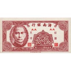 Chine - Hainan Bank - Pick S 1452 - 2 cents - 1949 - Etat : NEUF