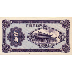 Chine - Amoy Industrial Bank - Pick S 1658 - 50 cents - 1940 - Etat : NEUF