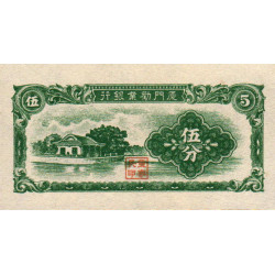 Chine - Amoy Industrial Bank - Pick S 1656 - 5 cents - 1940 - Etat : NEUF