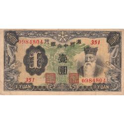Chine - Central Bank of Manchukuo - Pick J 130b - 1 yüan - 1937 - Etat : TB-