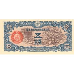 Chine - Japanese Imperial Government - Pick M 10 - 5 sen - 1939 - Etat : NEUF