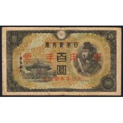 Chine - Japanese Military - Pick M 28 - 100 yen - 1945 - Etat : TB-