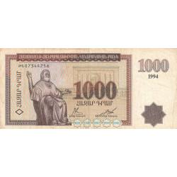Arménie - Pick 39 - 1'000 dram - 1994 - Etat : TB+