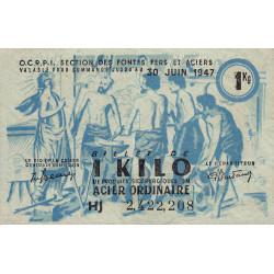 1 kg acier ordinaire - 30-06-1947 - Non endossé - Etat : TTB