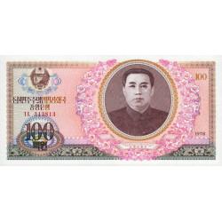 Corée du Nord - Pick 22 - 100 won - 1978 - Etat : NEUF
