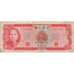 Chine - Taiwan - Pick 1979b A - 10 yüan - 1969 - Etat : TB-