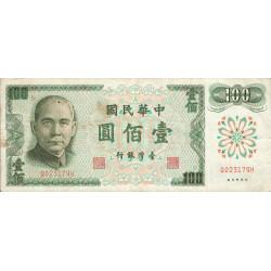 Chine - Taiwan - Pick 1983 - 100 yüan - 1972 - Etat : TTB