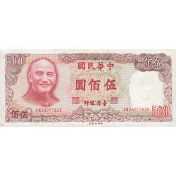Chine - Taiwan - Pick 1987 - 500 yüan - 1981 - Etat : TTB