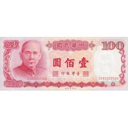 Chine - Taiwan - Pick 1989 - 100 yüan - 1987 - Etat : NEUF
