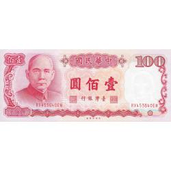 Chine - Taiwan - Pick 1989 - 100 yüan - 1987 - Etat : SUP