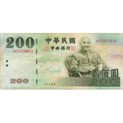 Chine - Taiwan - Pick 1992 - 200 yüan - 2001 - Etat : TTB-