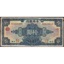 Chine - Central Bank of China - Pick 197a - 10 yüan - 1928 - Etat : B+